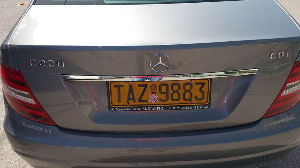 Mercedes C220 outside